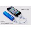 供应iphone手机移动电源
