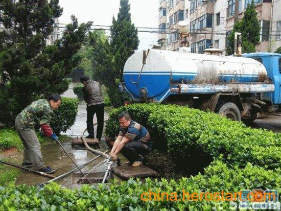 供应马家堡<清理化粪池>>选管仕工程知名企业