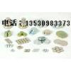 供应深圳回收强磁回收白磁铁回收喇叭磁铁价格更高