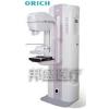 供应MO系列数字平板乳腺X射线机
