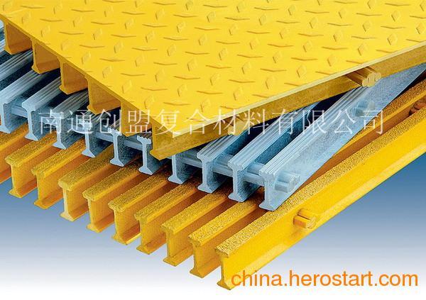 供应厂家直销玻璃钢拉挤格栅、玻璃钢格板、玻璃钢走道板