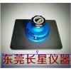供应CX-C27A 标准织物裁样器