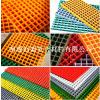 供应供:优质玻璃钢格栅、玻璃钢模塑格栅、玻璃钢网格板