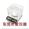 供应CX-C26 织物克重天平