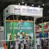 深圳大型活动策划承包,提供专业会展策划、晚会活动策划等方案。feflaewafe