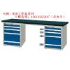 供应重量型天钢上柜工作桌