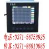 供应百特工控,XMR6000QC系列,真彩无纸记录仪