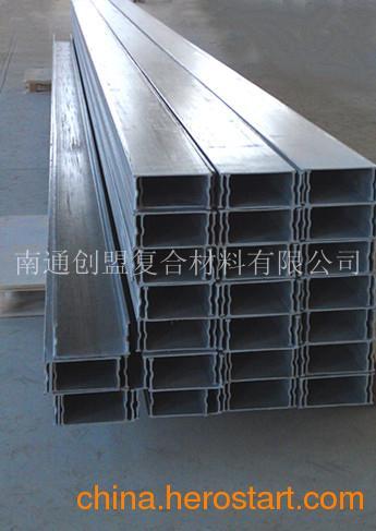供应玻璃钢电缆桥架、玻璃钢电缆槽、复合材料桥架、玻璃钢线槽