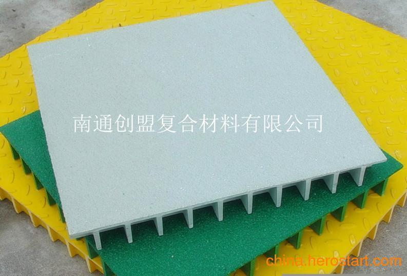 供应玻璃钢盖板、玻璃钢地沟盖板、玻璃钢电缆沟盖板、
