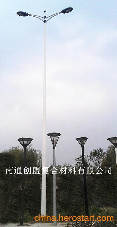 供应高强玻璃钢路灯杆、玻璃钢旗杆、玻璃钢电线杆、新型复合灯杆