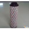 供应科达陶瓷压机滤芯HC9600FKN8H