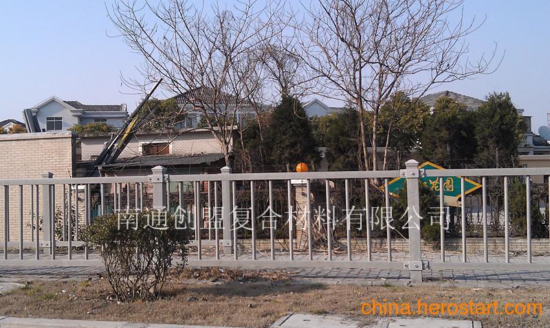 供应玻璃钢市政护栏、玻璃钢道路护栏、玻璃钢人行护栏、