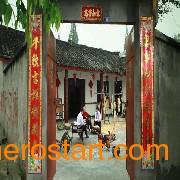 贵阳广告片制作公司 贵阳影视广告公司   影视广告策划