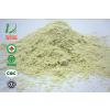 供应香菇粉