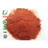 供应番茄粉