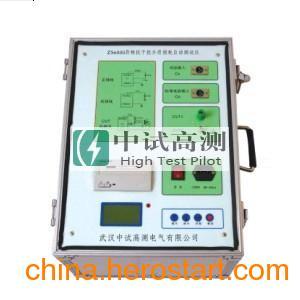 供应异频介质损耗测试仪