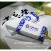供应蛇年礼品:青花瓷笔会议礼品 商务青花瓷套装 精美礼品公司