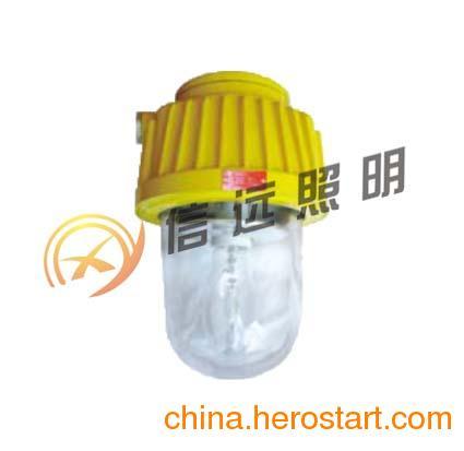 供应海洋王*BPC8730*BPC8730价格/BPC8730防爆平台灯