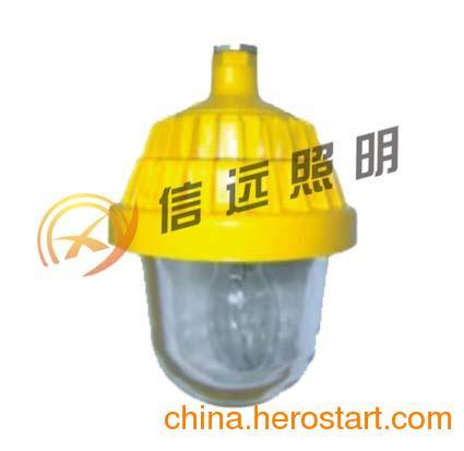 供应BPC8720防爆平台灯 BPC8720价格 海洋王BPC8720/BPC8720