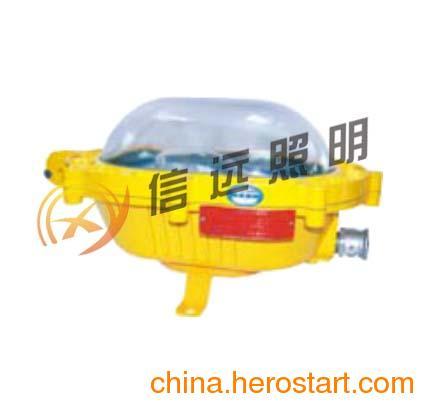 供应海洋王BFC8920粉尘防爆内场强光泛光灯BFC8920直销价格