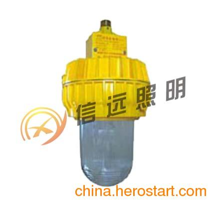 供应海洋王BFC8140内场防爆灯 BFC8140海洋王厂家价格