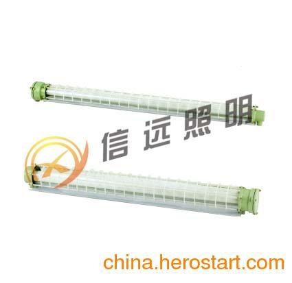 供应海洋王BCX6227/BCX6228防爆荧光灯/厂家直销价格
