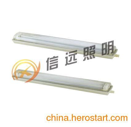 供应海洋王BCX6225/BCX6226粉尘防爆防腐单管荧光灯直销价格