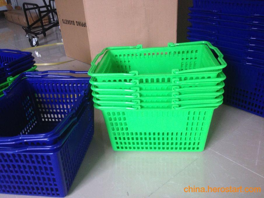 供应河南郑州超市购物篮,超市购物筐,新乡超市购物篮,周口超市购物篮