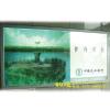 供应郑州超薄LED婚纱摄影专用灯箱