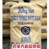 供应糖类红糖白砂糖工业白糖批发最新价格最低报价哪里便宜
