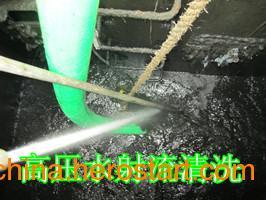 供应房山区清理化粪池丨琉璃河环卫抽粪