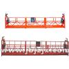 长期供应建筑机械-电动吊篮-建筑吊篮等机械