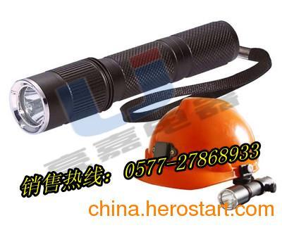 供应JW7620固态微型防烛强光电筒