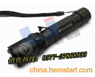 供应JW7621部队防爆强光手电筒