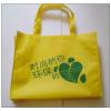 广州天河环保袋供应商