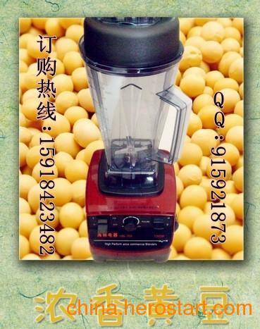 供应小型商用现磨豆浆机、现磨现卖豆浆机价格、买一送6、现磨豆浆机配件