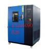 供应超越上海增达恒温恒湿箱