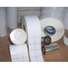 供应艾利标签纸,FASSON标签纸,美国标签纸