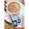 供应咖啡机原料代理批发 咖啡粉批发