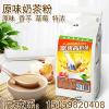 咖啡机专用原料批发 咖啡机专用原料供应