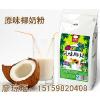 供应咖啡机专用原料价格