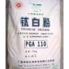 供应钛白粉TLA-110