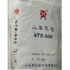供应宁钛钛白粉NTR-606