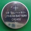 供应CR2450电子煤气表电池 CR2450报警器专用电池厂家