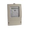 供应物联网远程抄表电表方案