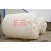 供应30吨PE水箱出售/帝豪容器水箱/进口塑料水箱