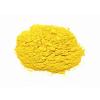 金色珠光粉供应金色珠光粉批发珠光粉厂家