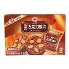 厦门台思味台湾进口义美巧克力酥黑可可feflaewafe