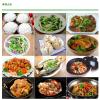 供应广州丰泉餐饮提供食堂承包 饭堂承包