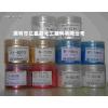 供应CQV珠光粉代理韩国CQV珠光粉批发进口CQV珠光粉价格